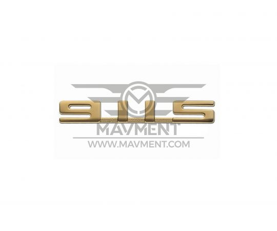 Emblema Scritta 911S - 90155930851